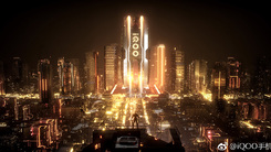 vivo子品牌iQOO正式公布 品牌新机将至