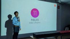 MIUI 11适配机型曝光 小米及红米覆盖面广