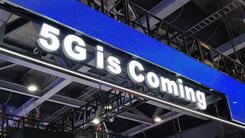 北京市5G产业发展方案公布 3年覆盖主要地区