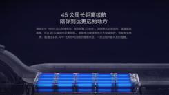 小米米家电动滑板车Pro发布 续航45公里!