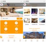 定宾馆:互联网经济市场时代多元化的发展