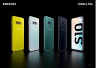 三星Galaxy S10系列开启全款排队:配置强悍,满满黑科技