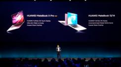 全面屏华为MateBook 13笔记本实力出众闪耀2019MWC