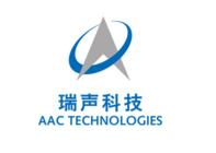 """瑞声科技(AAC)力推""""黑科技"""",亮相世界移动通信大会(MWC)"""