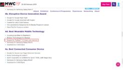华为TruSeen™3.0心率监测技术获MWC2019大奖提名