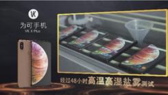 2019年香港为可手机:5G折叠屏势在必行!