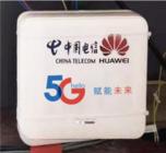 中国电信首家实现人民大会堂5G网络覆盖服务两会