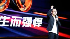 专访iQOO副总裁冯宇飞:iQOO一切的创新都是为了极致的用户体验