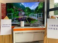 小米联通诺基亚贝尔强强联合 实现5G手机播放超高清视频及通话