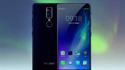 格力手机3代上架官网 骁龙821处理器3600元