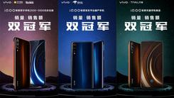 销量/销售额双双夺冠 IQOO手机首销表现惊艳