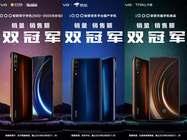 电商平台晒单好评如潮 iQOO强悍配置引热议