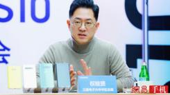 专访三星权桂贤:得折叠屏与5G者,得天下