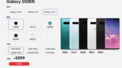 三星手机携创新技术和产品强势回归中国市场
