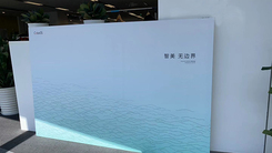 """ColorOS 6邀请函曝光 """"智美无边界""""引期待"""