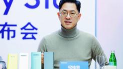 专访三星中国区总裁权桂贤 如何夺回中国市场