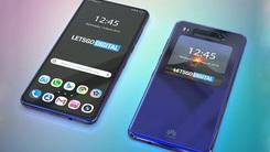 相关专利文档曝光 华为也要玩双屏手机设计?