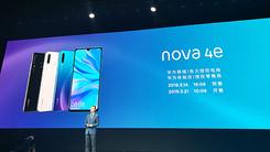 3200万像素前置美颜 华为nova4e发布1999起