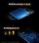 iQOO挑战 15分钟充电极限   4000mAh急速充至50%