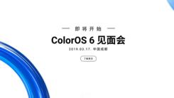 【必发老虎机直播】智美无边界 ColorOS 6 见面会