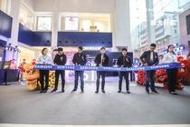 长沙三星盖乐世高端体验馆开幕 零距离体验三星创新科技