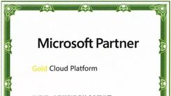 并肩而行 | Kyligence 成为微软金牌合作伙伴