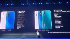 vivo X27正式发布 升降摄像头让美更进一步