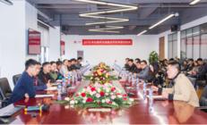 云南九机强力联合华为,确立2019战略合作