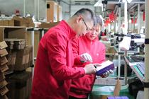 全国八仓每分钟发货330单 Redmi Note 7 Pro现货首销兑现承诺