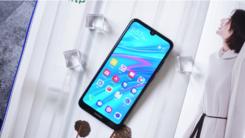 珍珠屏+音频创新 华为畅享9e引领千元影音手机新风潮