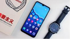 千元娱乐手机迎新选 华为畅享9S珍珠屏视野更广护眼更健康
