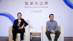专访OPPO ColorOS陈希、何彦杰 为了美不惜代价