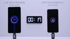 小米曝光100W快充17分钟充满4000mAh 或Redmi首发