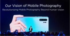 HUAWEI P30系列发布:科技与艺术共鸣,开启未来影像新时代