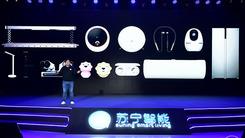 苏宁连发12款小Biu新品 互联网爆款玩法剑指IoT