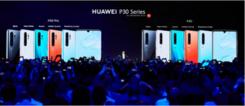华为P30系列国行版预售:你离DxO屠榜手机一步之遥