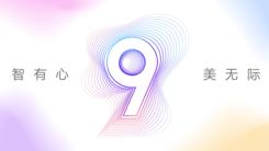 贴心到每一处细节 美感与实用俱佳 Funtouch OS9体验