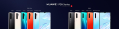顶级拍照手机 华为P30 Pro国美开启预约