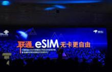 联通eSIM全国商用,三星Galaxy Watch LTE更独立自由