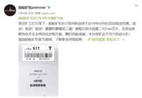 """4月9日现货开售!蚂蚁矿机S17系列或成爆款""""丰水期矿机"""""""