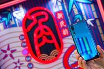 DTS+Hi-Fi,中兴天机Axon10Pro成就手机天籁音效