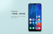 OPPO又放大招 今天正式推出首款政企定制手机A7n