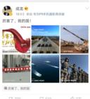 华为P30系列中国发布会来了,节目单了解一下