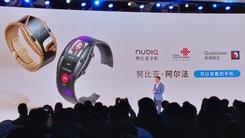 智能手机新动态 可穿戴的柔屏腕机努比亚α发布
