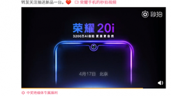 3200万自拍神器荣耀20i 4月17日北京发布
