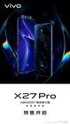 vivo X27 Pro今天开启预售 产品经理带来劲爆消息