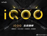 冯宇飞微博爆料 iQOO全新配色版本发布