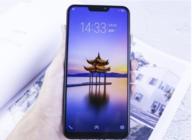 """鲁大师2019年Q1季度报告""""低温之王""""—— vivo Y81s"""