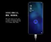 告别唯功率论 OPPO VOOC 3.0闪充技术革新手机充电体验