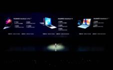 全时不掉线 全新HUAWEI MateBook E正式发布